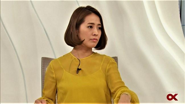 椿原慶子~ニュースアルファで透け透けの衣装で登場!アンダー丸見えで極エロ!0002shikogin