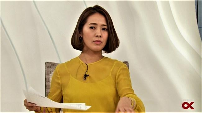 椿原慶子~ニュースアルファで透け透けの衣装で登場!アンダー丸見えで極エロ!0003shikogin