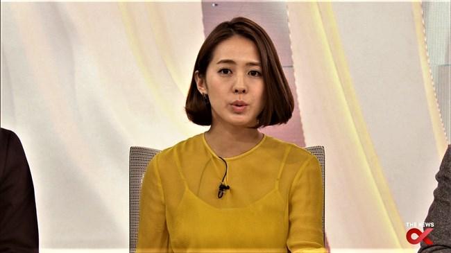 椿原慶子~ニュースアルファで透け透けの衣装で登場!アンダー丸見えで極エロ!0006shikogin