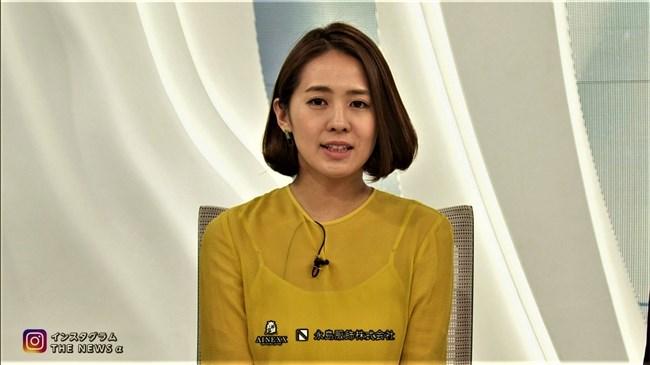 椿原慶子~ニュースアルファで透け透けの衣装で登場!アンダー丸見えで極エロ!0007shikogin
