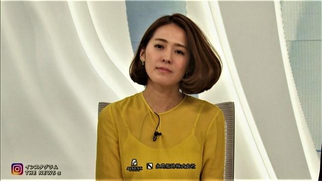 椿原慶子~ニュースアルファで透け透けの衣装で登場!アンダー丸見えで極エロ!0008shikogin