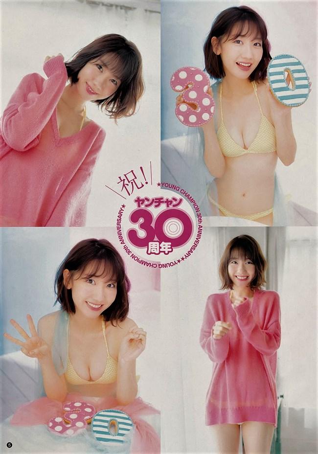 柏木由紀[AKB48]~水着グラビア!髪を切りオッパイも小さくなったのは何故なのか!?0003shikogin