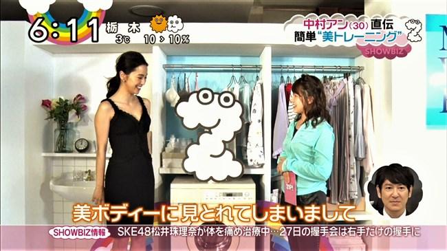 尾崎里紗~ZIP!にて巨乳な胸元を前に突き出すエロポーズ!超エロい感じで最高!0006shikogin