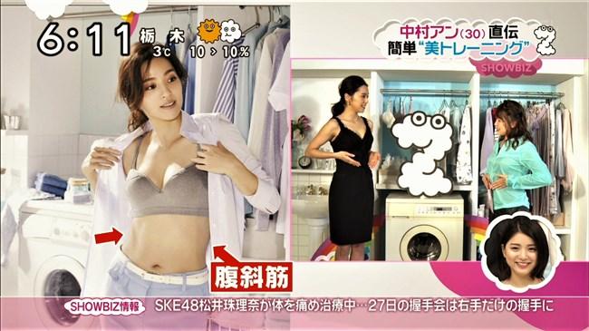 尾崎里紗~ZIP!にて巨乳な胸元を前に突き出すエロポーズ!超エロい感じで最高!0008shikogin