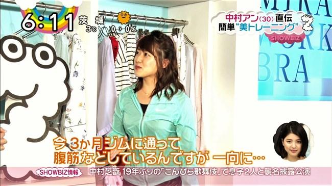 尾崎里紗~ZIP!にて巨乳な胸元を前に突き出すエロポーズ!超エロい感じで最高!0010shikogin