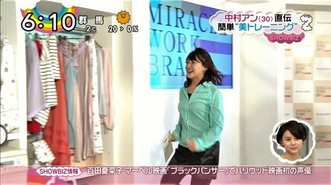 尾崎里紗~ZIP!にて巨乳な胸元を前に突き出すエロポーズ!超エロい感じで最高!0002shikogin