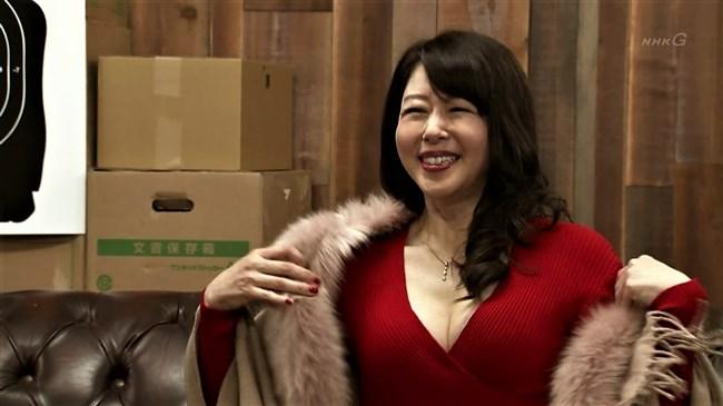 堀内敬子~NHKのコント番組で凄い胸の谷間を見せていたのが超エロくて興奮!0003shikogin