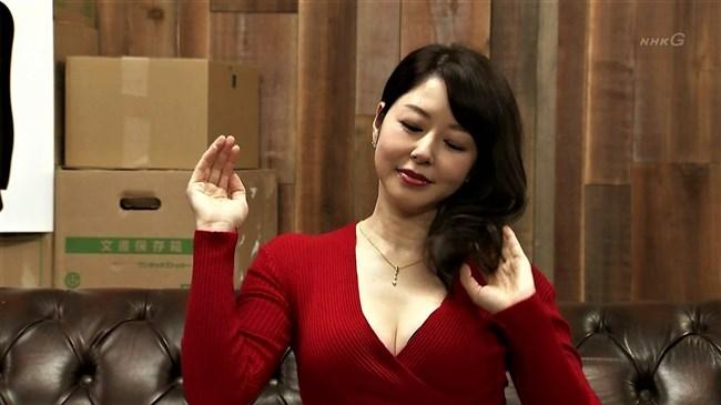 堀内敬子~NHKのコント番組で凄い胸の谷間を見せていたのが超エロくて興奮!0005shikogin