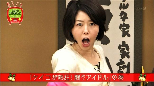 堀内敬子~NHKのコント番組で凄い胸の谷間を見せていたのが超エロくて興奮!0007shikogin