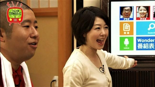 堀内敬子~NHKのコント番組で凄い胸の谷間を見せていたのが超エロくて興奮!0008shikogin
