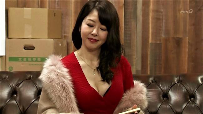 堀内敬子~NHKのコント番組で凄い胸の谷間を見せていたのが超エロくて興奮!0011shikogin