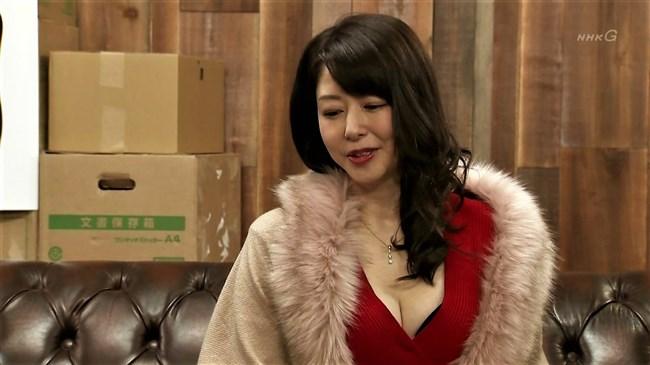 堀内敬子~NHKのコント番組で凄い胸の谷間を見せていたのが超エロくて興奮!0014shikogin