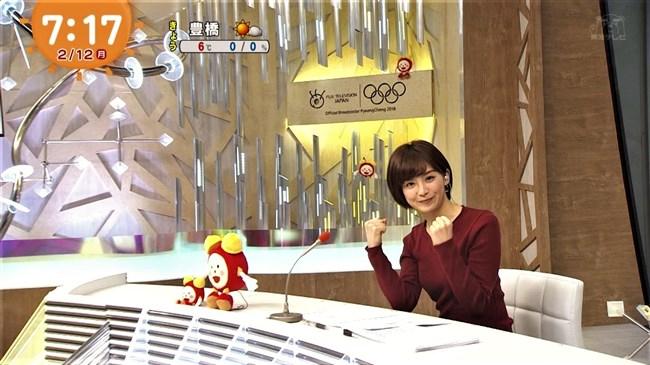 宮司愛海~平昌オリンピックの中継で胸の膨らみがあまりにデカくて騒然となる!0003shikogin