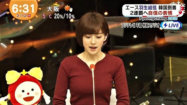 宮司愛海~平昌オリンピックの中継で胸の膨らみがあまりにデカくて騒然となる!0004shikogin