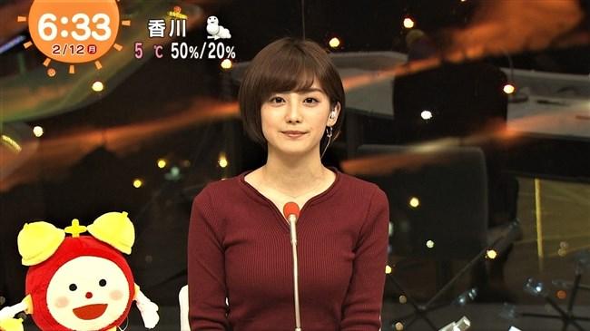 宮司愛海~平昌オリンピックの中継で胸の膨らみがあまりにデカくて騒然となる!0007shikogin