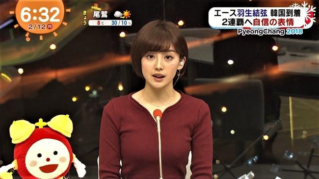 宮司愛海~平昌オリンピックの中継で胸の膨らみがあまりにデカくて騒然となる!0008shikogin