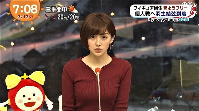宮司愛海~平昌オリンピックの中継で胸の膨らみがあまりにデカくて騒然となる!0009shikogin
