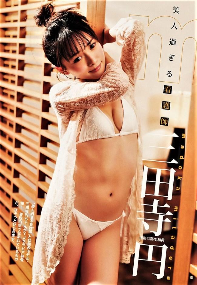 三田寺円~美人過ぎる看護師が鮮烈な水着グラビア!エロボディーに思わずシコ!0002shikogin