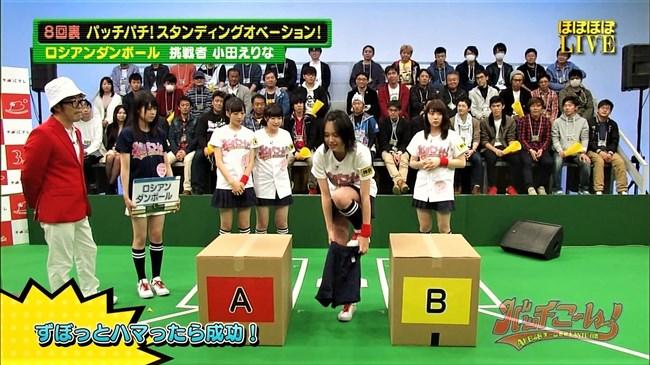 小田えりな[AKB48]~バッチこーい!のナマ着替えで無防備な白パンチラを見せてくれたぞ!0002shikogin