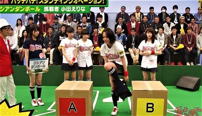 小田えりな[AKB48]~バッチこーい!のナマ着替えで無防備な白パンチラを見せてくれたぞ!0007shikogin