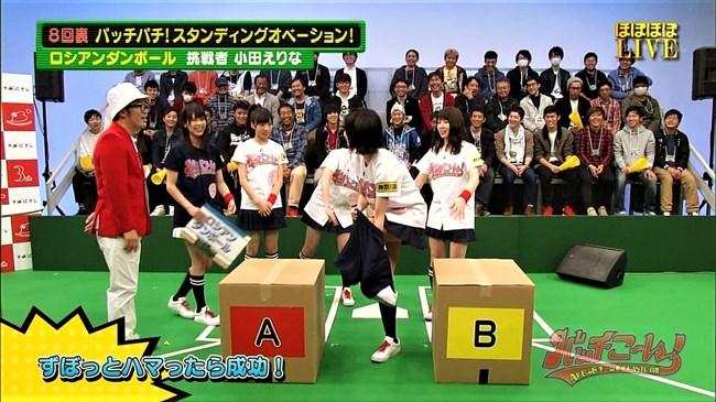 小田えりな[AKB48]~バッチこーい!のナマ着替えで無防備な白パンチラを見せてくれたぞ!0008shikogin