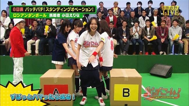 小田えりな[AKB48]~バッチこーい!のナマ着替えで無防備な白パンチラを見せてくれたぞ!0009shikogin