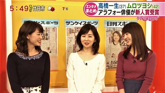 新井恵理那~横チチが強烈な最新オッパイ画像!やっぱりニット服姿がイイな~!0006shikogin