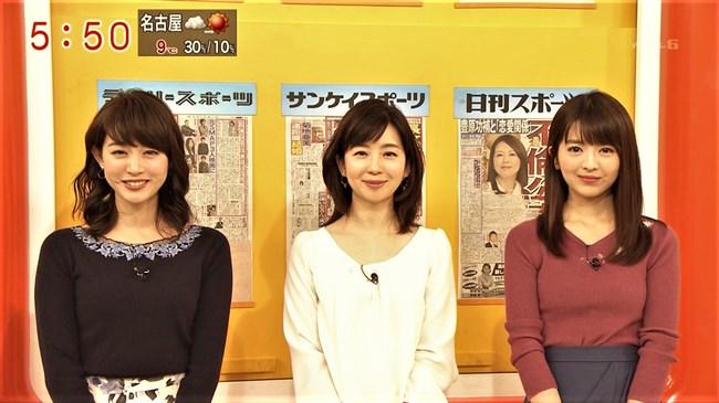 新井恵理那~横チチが強烈な最新オッパイ画像!やっぱりニット服姿がイイな~!0007shikogin