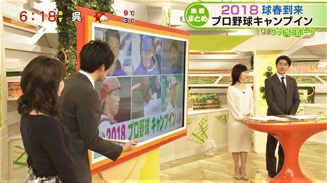 新井恵理那~横チチが強烈な最新オッパイ画像!やっぱりニット服姿がイイな~!0008shikogin