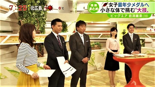 新井恵理那~横チチが強烈な最新オッパイ画像!やっぱりニット服姿がイイな~!0010shikogin