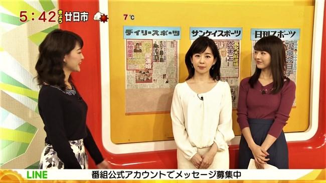 新井恵理那~横チチが強烈な最新オッパイ画像!やっぱりニット服姿がイイな~!0004shikogin