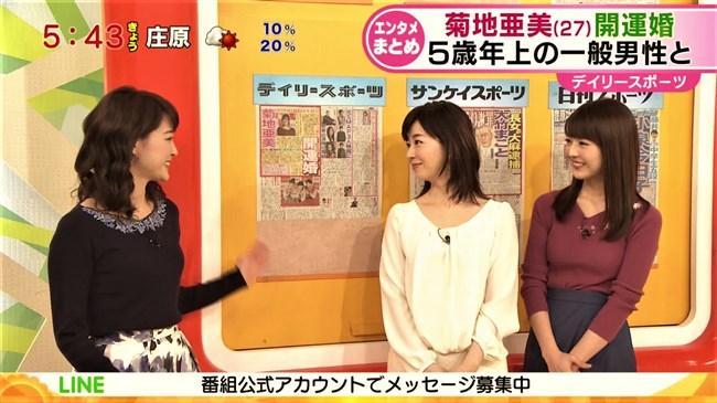 新井恵理那~横チチが強烈な最新オッパイ画像!やっぱりニット服姿がイイな~!0005shikogin