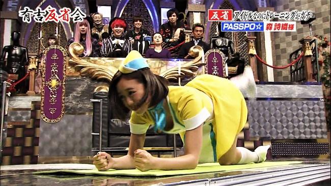 森詩織[PASSPO☆]~有吉反省会でのモロ胸チラは乳首が映ってしまいボカシが入ったぞ!0004shikogin