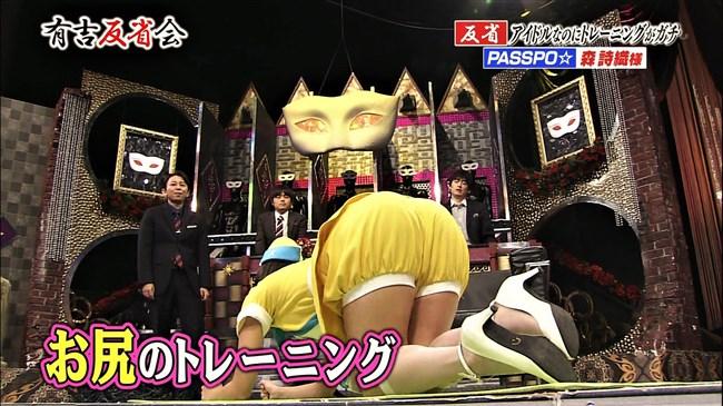 森詩織[PASSPO☆]~有吉反省会でのモロ胸チラは乳首が映ってしまいボカシが入ったぞ!0005shikogin