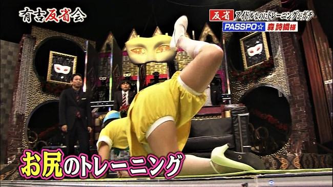 森詩織[PASSPO☆]~有吉反省会でのモロ胸チラは乳首が映ってしまいボカシが入ったぞ!0006shikogin