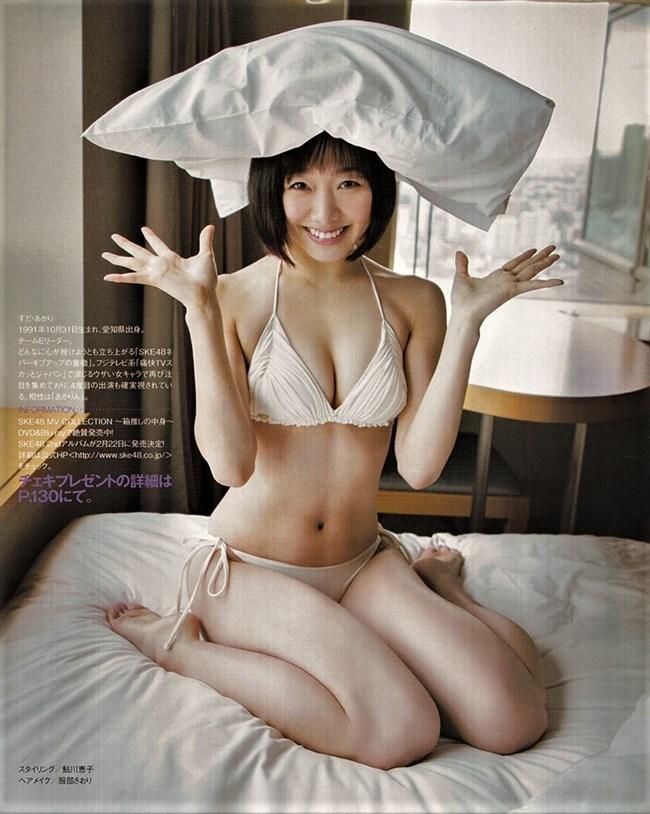 須田亜香里[SKE48]~FLASHの極エロ水着グラビアのデカヒップに右手が止まらない!0005shikogin