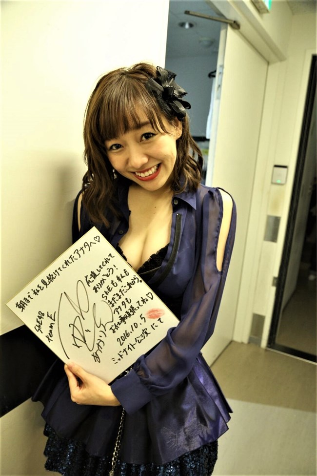 須田亜香里[SKE48]~FLASHの極エロ水着グラビアのデカヒップに右手が止まらない!0010shikogin