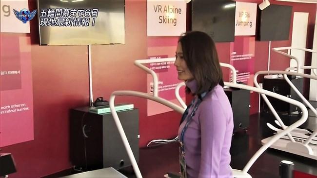 杉浦友紀~ボブスレーのVRシミュレーターに試乗する姿がエロボディーで興奮!0002shikogin