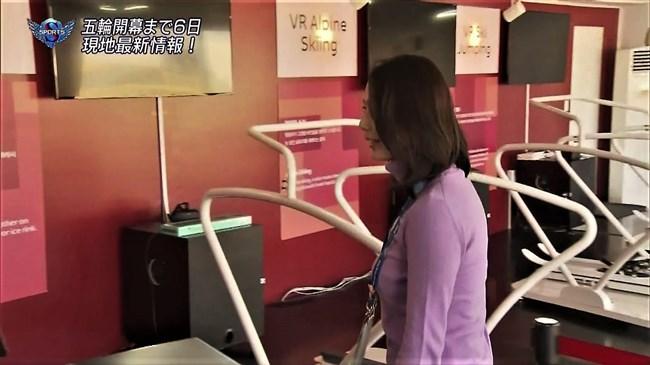 杉浦友紀~ボブスレーのVRシミュレーターに試乗する姿がエロボディーで興奮!0006shikogin
