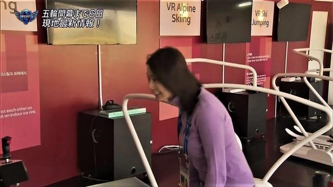 杉浦友紀~ボブスレーのVRシミュレーターに試乗する姿がエロボディーで興奮!0007shikogin