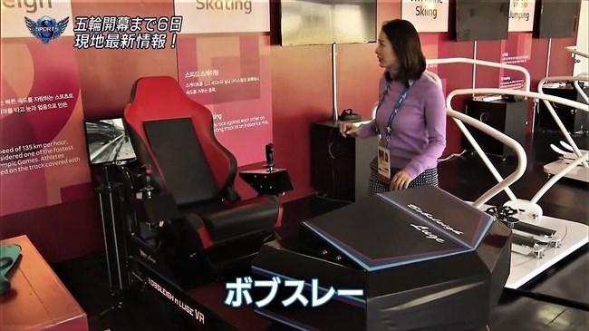 杉浦友紀~ボブスレーのVRシミュレーターに試乗する姿がエロボディーで興奮!0008shikogin