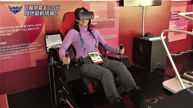 杉浦友紀~ボブスレーのVRシミュレーターに試乗する姿がエロボディーで興奮!0011shikogin
