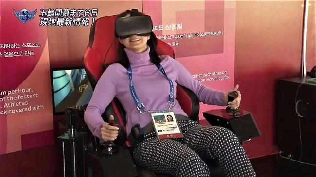 杉浦友紀~ボブスレーのVRシミュレーターに試乗する姿がエロボディーで興奮!0012shikogin