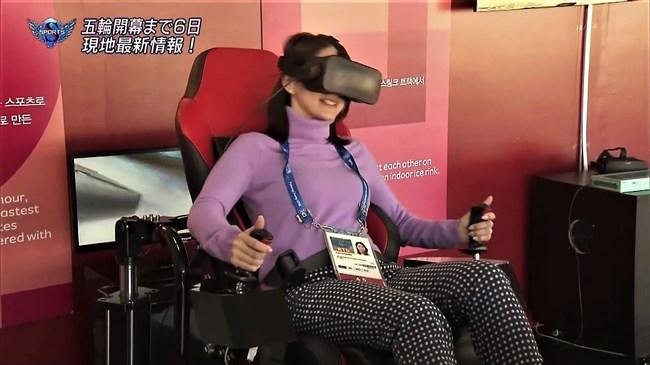 杉浦友紀~ボブスレーのVRシミュレーターに試乗する姿がエロボディーで興奮!0013shikogin