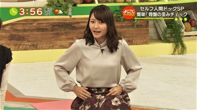竹﨑由佳~可愛くてニット服の柔らかそうなオッパイの膨らみがエロくて興奮!0009shikogin