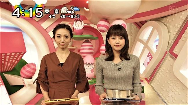 中川絵美里~Oha!4での超可愛い笑顔とニット服での意外と大きい胸の膨らみ!0002shikogin