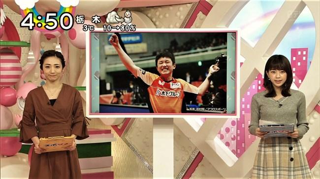 中川絵美里~Oha!4での超可愛い笑顔とニット服での意外と大きい胸の膨らみ!0008shikogin