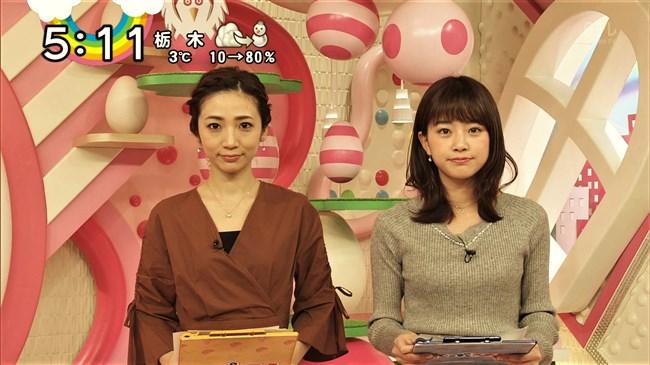 中川絵美里~Oha!4での超可愛い笑顔とニット服での意外と大きい胸の膨らみ!0010shikogin