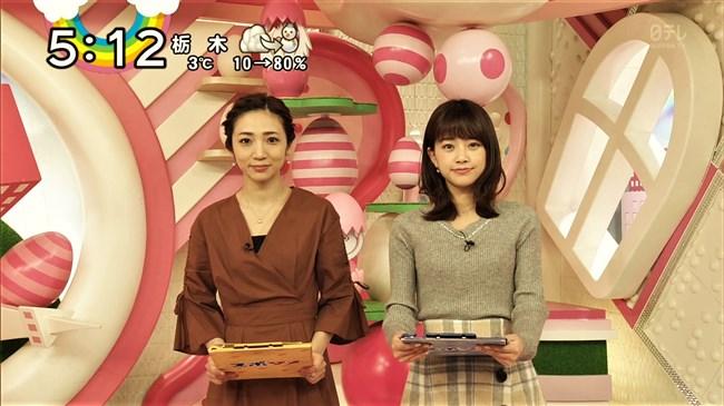 中川絵美里~Oha!4での超可愛い笑顔とニット服での意外と大きい胸の膨らみ!0011shikogin