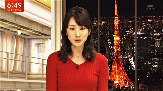 堂真理子~スーパーJチャンネルでの清楚な姿にツンと出た胸の膨らみにドキリ!0002shikogin
